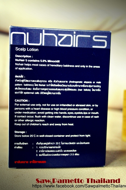 NuHair 5 (contains 5.0% Minoxidil)