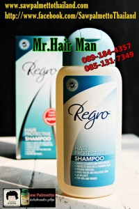 Regro Hair Protective Shampoo