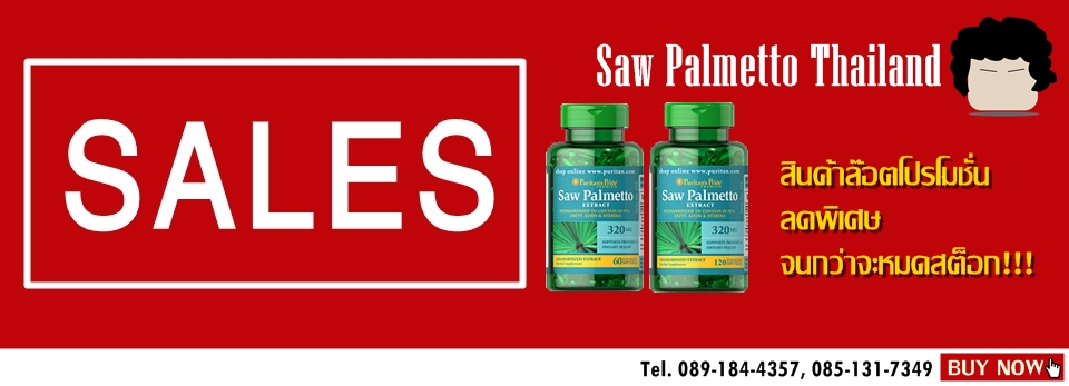 Saw Palmetto Thailand-Products-Sale(13-May-15)