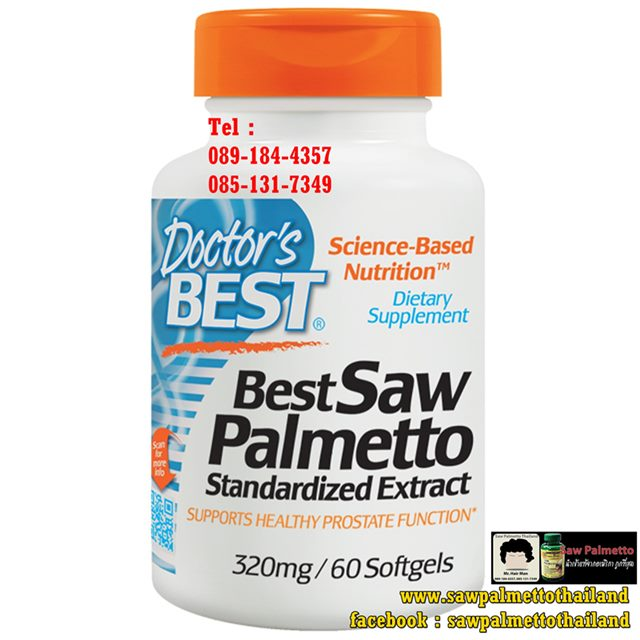 Doctor's Best - Saw Palmetto Extract 320 mg